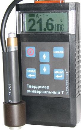 Твердомер динамический Новотест Т-Д1